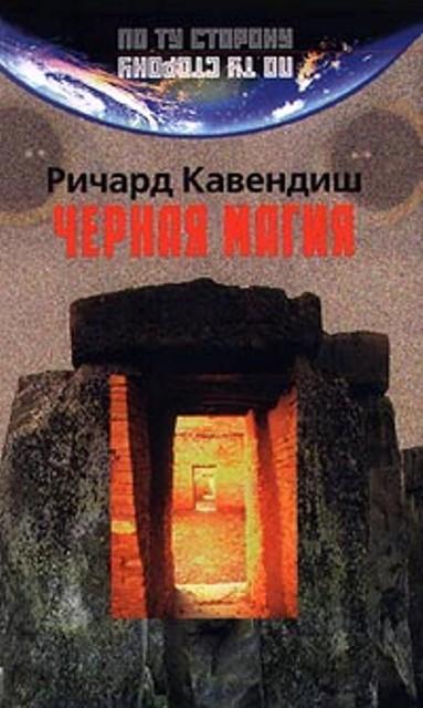 Онлайн учебник по обществу 7 класс кравченко читать онлайн